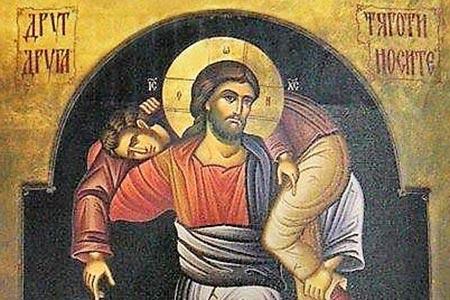 4 Niedzielę Wielkanocną - Rok B - Dobry Pasterz