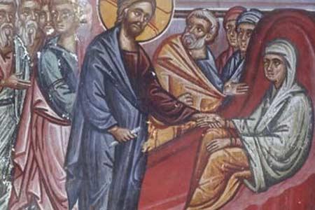 Uzdrowienie Teściowej Szymona