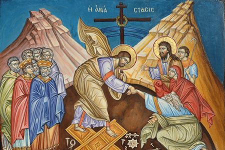 Uroczystość Zmartwychwstania Pańskiego